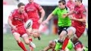 video rugby Scarlets v Munster Highlights  GUINNESS PRO12 2014/15